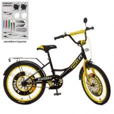 Детский двухколесный велосипед XD2043 Profi Original Boy 20 дюймов