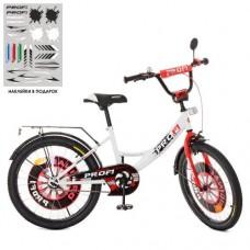 Детский двухколесный велосипед XD2045 Profi Original Boy 20 дюймов