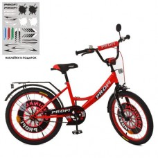 Детский двухколесный велосипед XD2046 Profi Original Boy 20 дюймов