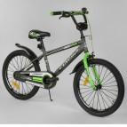 Двухколесные велосипеды 20 дюймов от 7 лет