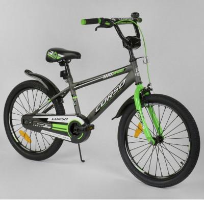 Детский двухколесный велосипед Corso ST-2073 с противоударными дисками 20 дюймов