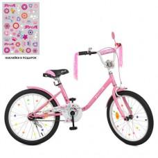 Детский двухколесный велосипед Y2081 Profi Flower 20 дюймов