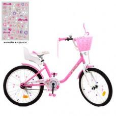 Детский двухколесный велосипед Y2081-1K Profi Ballerina 20 дюймов