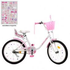 Детский двухколесный велосипед Y2085-1K Profi Ballerina 20 дюймов