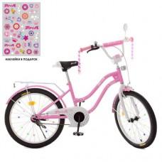 Детский двухколесный велосипед XD2091 Profi Star 20 дюймов