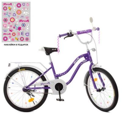 Детский двухколесный велосипед XD2093 Profi Star 20 дюймов