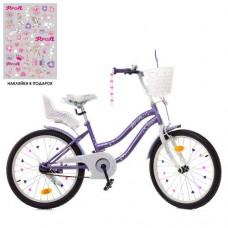 Детский двухколесный велосипед Y2093-1K Profi Ballerina 20 дюймов