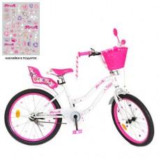 Детский двухколесный велосипед Y2094-1K Profi Ballerina 20 дюймов