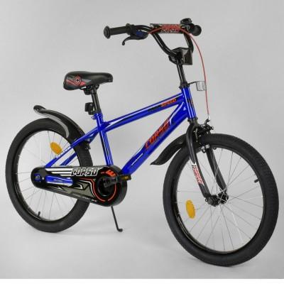 Детский двухколесный велосипед Corso EX-20 N 2755 20 дюймов