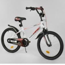 Детский двухколесный велосипед Corso EX-20 N 2866 20 дюймов
