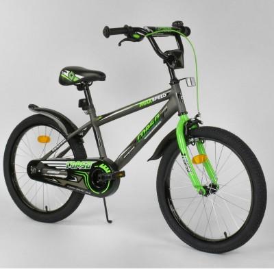 Детский двухколесный велосипед Corso EX-20 N 2955 20 дюймов