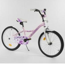 Детский двухколесный велосипед Corso S-30391 20 дюймов