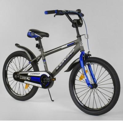 Детский двухколесный велосипед Corso ST-3202 с противоударными дисками 20 дюймов
