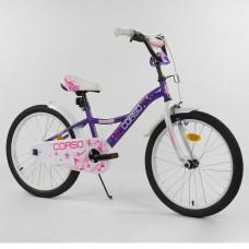 Детский двухколесный велосипед Corso S-40471 20 дюймов