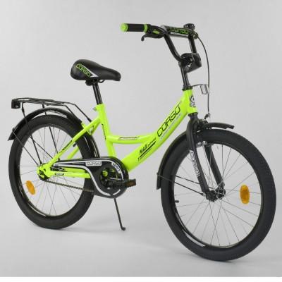 Детский двухколесный велосипед Corso CL-20 Y 4707 20 дюймов