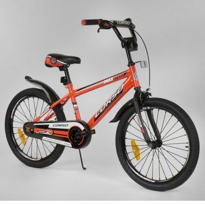 Детский двухколесный велосипед Corso ST-5069 с противоударными дисками 20 дюймов