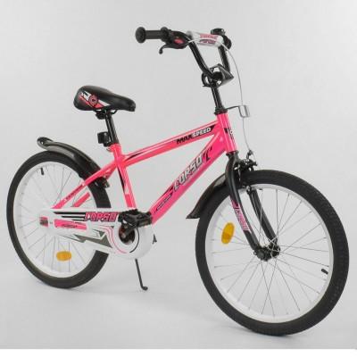 Детский двухколесный велосипед Corso EX-20 N 5912 20 дюймов