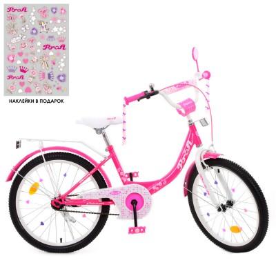 Детский двухколесный велосипед Y2013 Profi Princess 20 дюймов