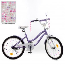 Детский двухколесный велосипед Y2093 Profi Star 20 дюймов