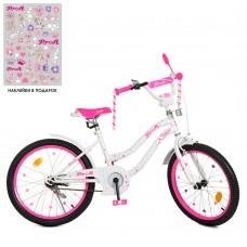 Детский двухколесный велосипед Y2094 Profi Star 20 дюймов