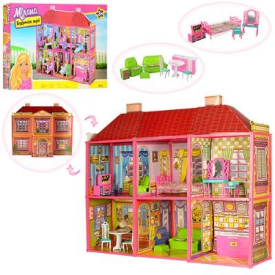 Кукольный домик 6983