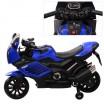 Детский мотоцикл M 3578EL-4