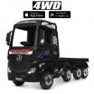 Детский электромобиль грузовик M 4208EBLR-2-2 с прицепом 4-моторный