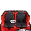 Детский электромобиль джип M 4264EBLR-3 двухместный 4-моторный