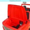 Детский электромобиль джип M 4294EBLR-3 двухместный 4-моторный