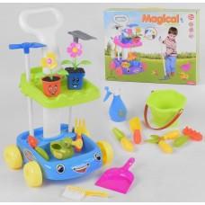 Детский игровой набор 658-1 Набор садовника