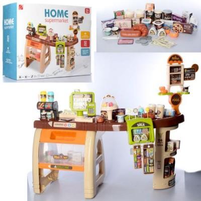 Детский игровой набор Магазин Супермаркет 668-69