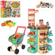 Детский игровой набор Магазин с тележкой 668-76
