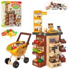 Детский игровой набор Магазин с тележкой 668-77