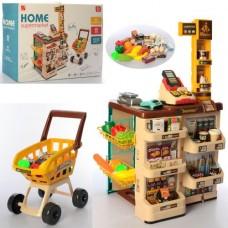 Детский игровой набор Магазин с тележкой 668-79