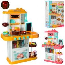 Детская кухня 889-151-152 с водой