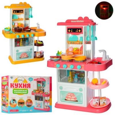 Детская кухня 889-153-154 с водой