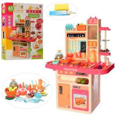 Детская кухня 889-162 с водой
