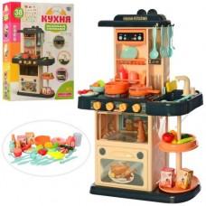 Детская кухня 889-181 с водой
