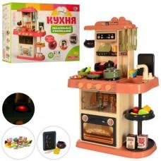Детская кухня 889-184 с водой