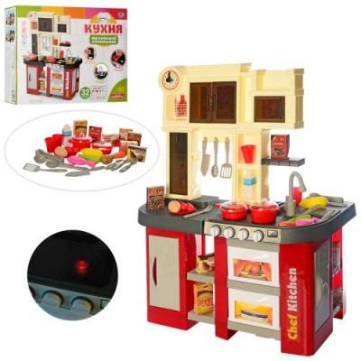 Детская кухня 922-103 с водой