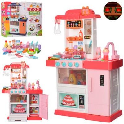 Детская кухня WD-P34 с водой