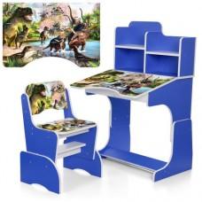 Детская парта B 2071-91-1 Динозавры