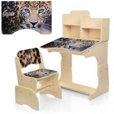 Детская парта B 2071-92-1 Леопард
