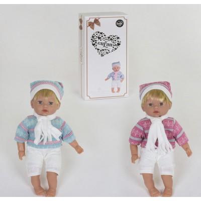 Кукла мягкотелая 00199, 42 см, звук