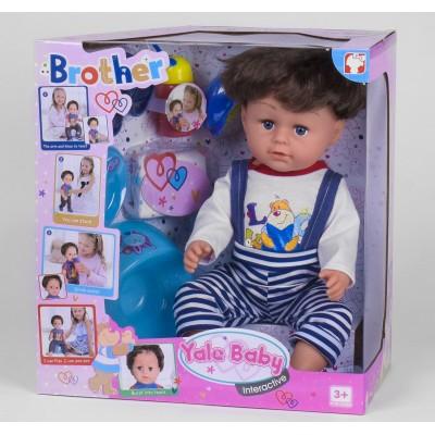 Кукла пупс функциональный Братик BLB 001 F