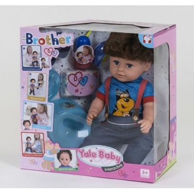 Кукла пупс функциональный Братик BLB 001 D