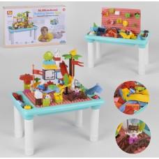 Детский игровой стол с конструктором 6308
