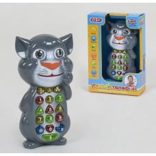Детский игровой Умный телефон 7344 Кот Том