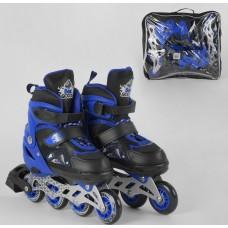 Ролики 9566 Best Rollers СИНИЕ 30-33