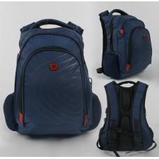 Детский рюкзак № 43541